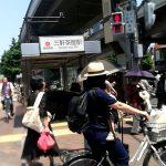 三軒茶屋駅(駅周辺街評価)